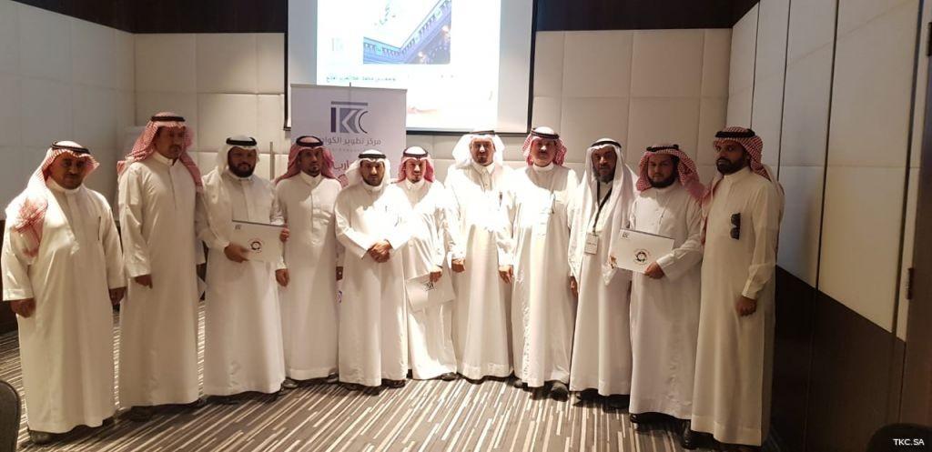 تغطية ورشة عمل خبرات وتجارب ناجحة للمجالس البلدية في الرياض