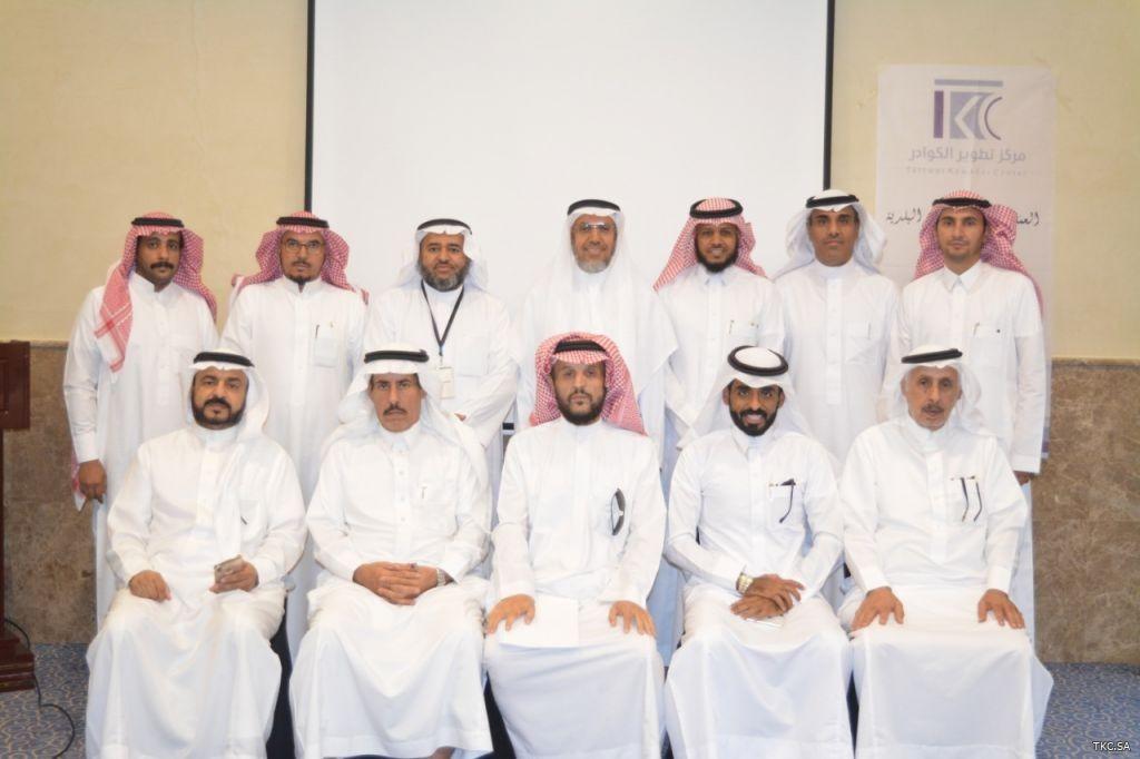 تغطية الدورة التدريبية بعنوان العمل المؤسسي للمجالس البلدية المجموعة رقم 18