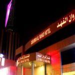 دورة نحو مجالس بلدية فعالة في الرياض