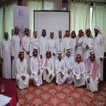 دورة نحو مجالس بلدية فعالة في جدة 13-8-1439هـ