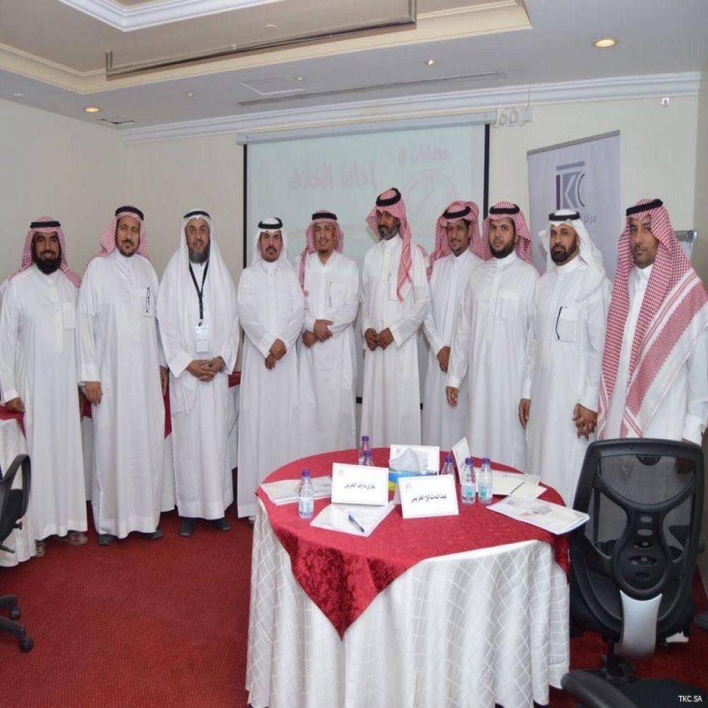 دورة نحو مجالس بلدية فعالة في الرياض 20-8-1439هـ