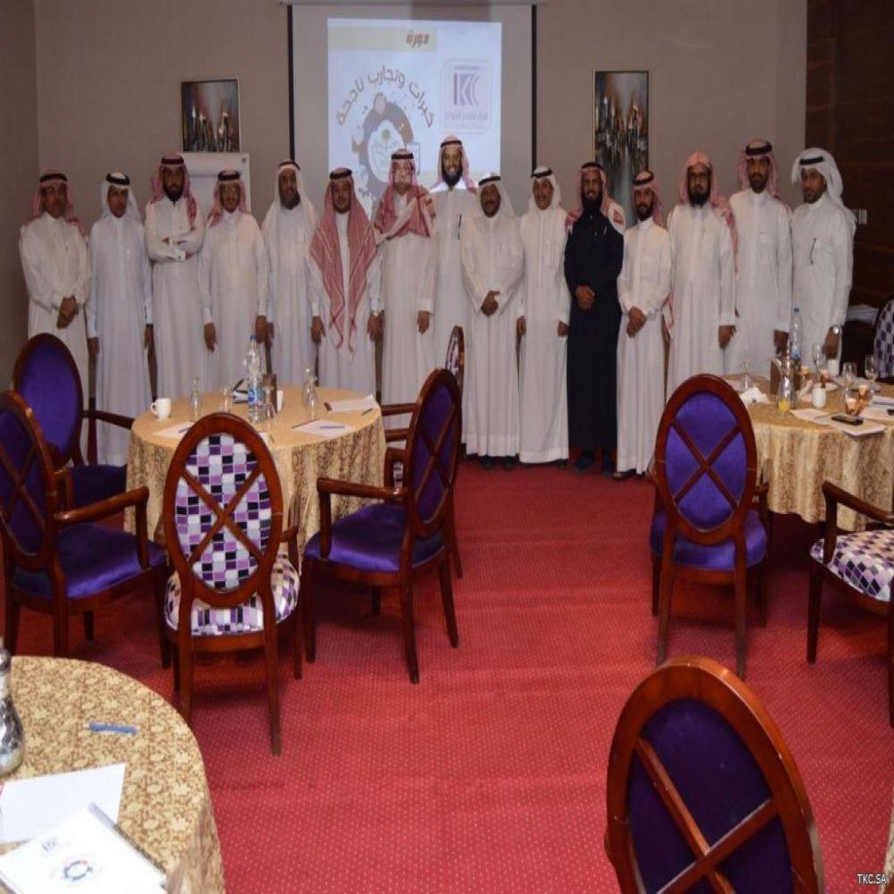 تغطية دورة خبرات وتجارب ناجحة للمجالس البلدية في الرياض